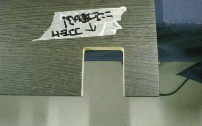 特殊技術のご紹介「家具補修」