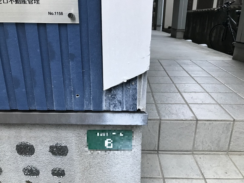 サイディング玄関エントランス枠 破損再生リペア補修 No.BA191214