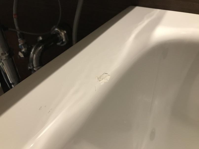 ユニットバスFRP浴槽 破損キズ リペア補修 No.BA210527